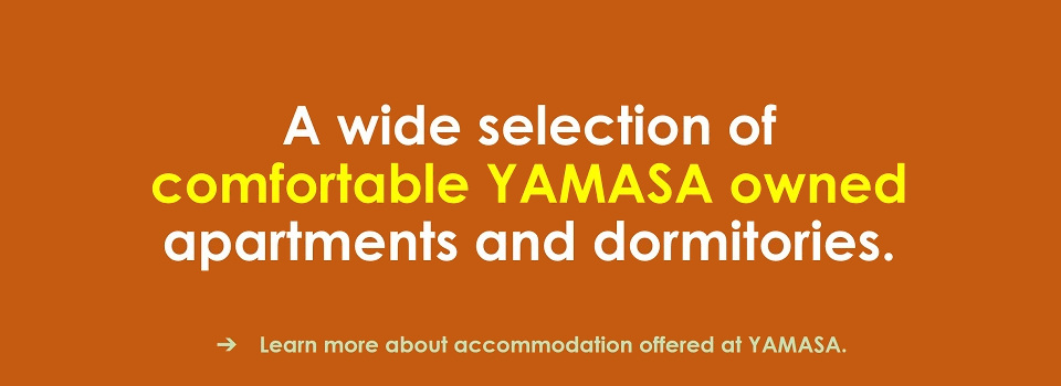 Click here to discover more about the range of accommodation offered at YAMASA.