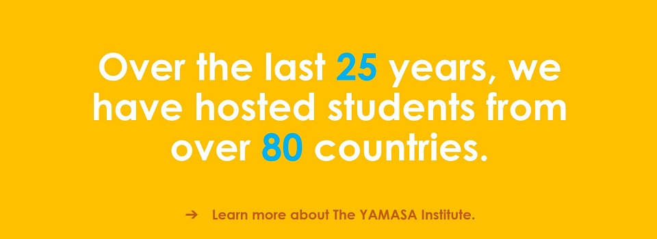 Click here to know more about the YAMASA Institute.