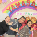 Inside the Yamasa Institute class