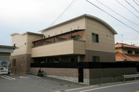 L'Istituto YAMASA - Residence Hane