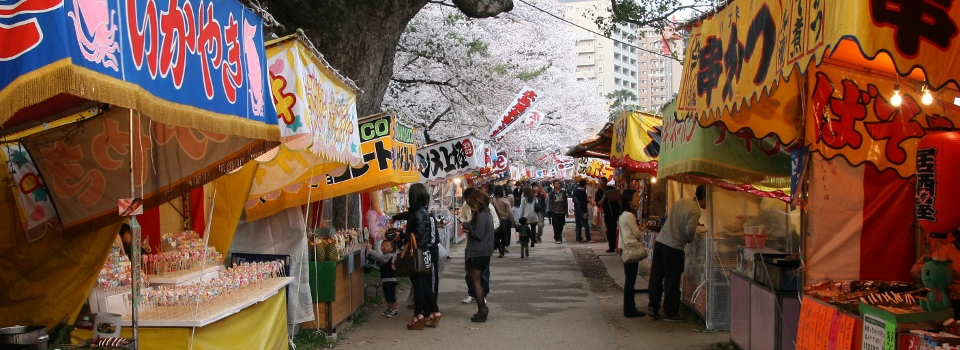 Stalls operating during the Okazaki cherry blossom festival.