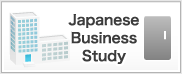 Japanese Business Study